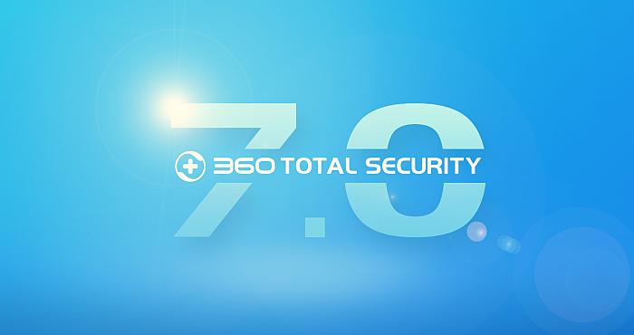 Clean Up your PC & Improve Performance with 360 Total Security 2017